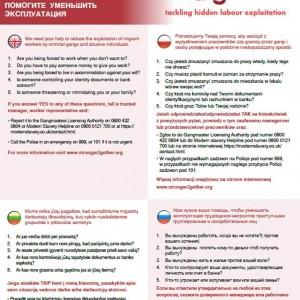 Worker Leaflet image